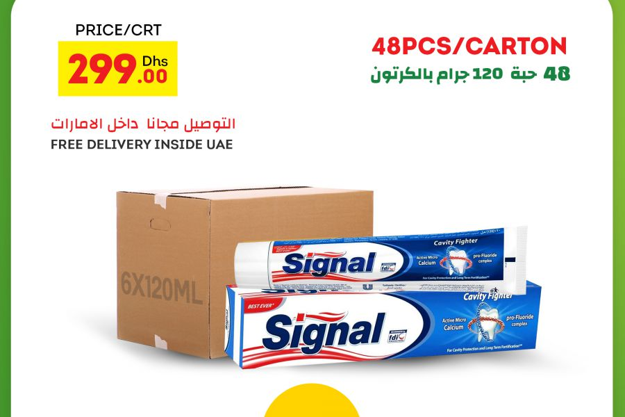 Signal - Cavity Fighter Toothpaste 120g (48x1 Carton)