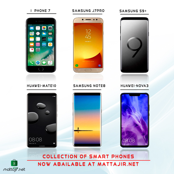 Collection of Mobiles